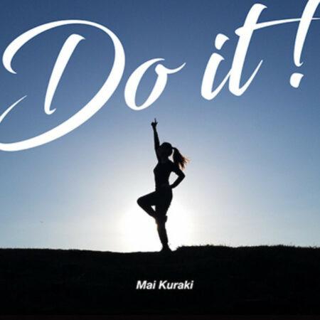 倉木麻衣 - Do it ! 歌詞 PV