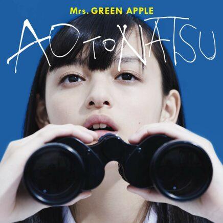 Mrs. GREEN APPLE – ア・プリオリ