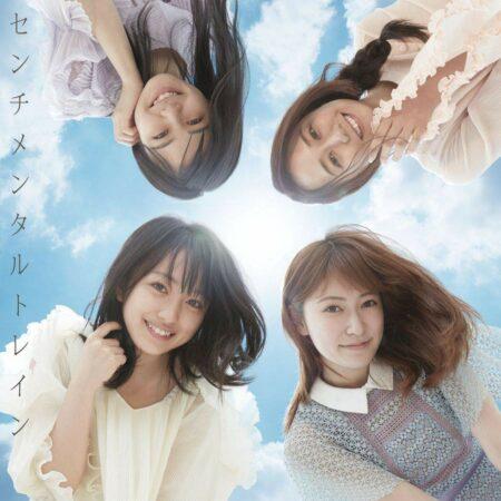 "AKB48 - ""好き""のたね 歌詞 PV"