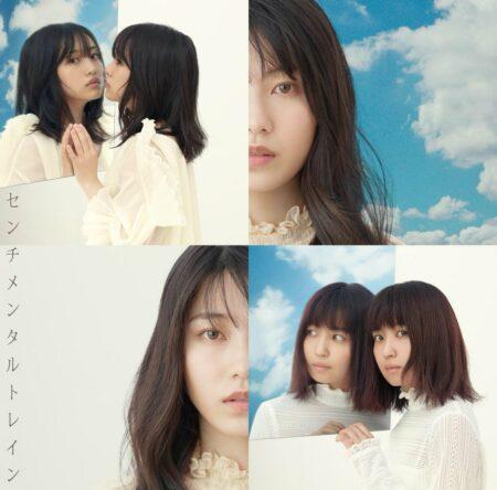 AKB48 - 百合を咲かせるか? 歌詞 PV
