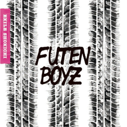 EXILE SHOKICHI – Futen Boyz