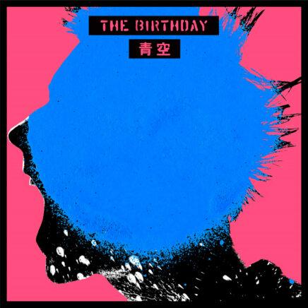 The Birthday – STAR SUGAR BOAT
