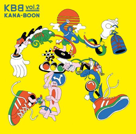 KANA-BOON KBB vol.2 アルバム 歌詞 MV