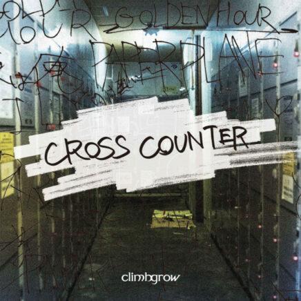 climbgrow – 未来は俺らの手の中