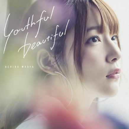 内田真礼 – youthful beautiful