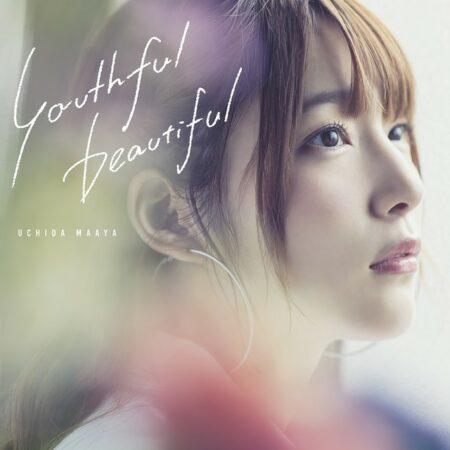 内田真礼 - youthful beautiful 歌詞 PV