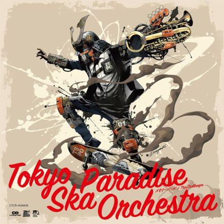 東京スカパラダイスオーケストラ – This Challenger