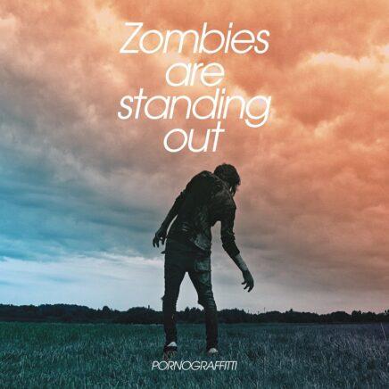 ポルノグラフィティ – Zombies are standing out