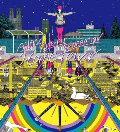 ASIAN KUNG-FU GENERATION アルバム ホームタウン