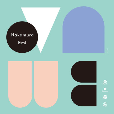NakamuraEmi -相棒歌詞 PV
