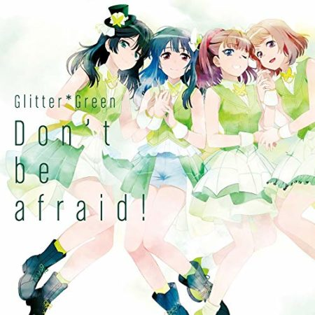 Glitter*Green - Don't be afraid! 歌詞 MV