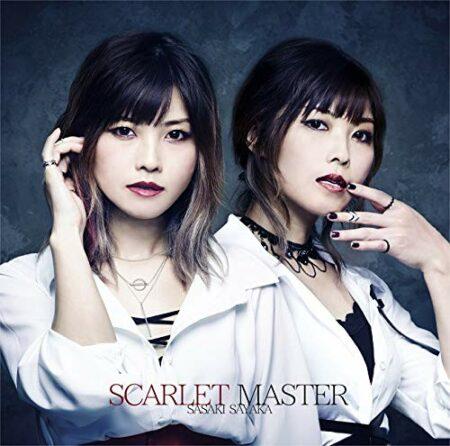 SCARLET MASTER(TV SIZE) 歌詞 pv