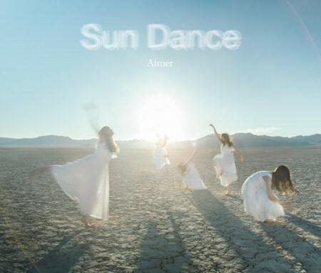 Aimer - 3min  歌詞 PV