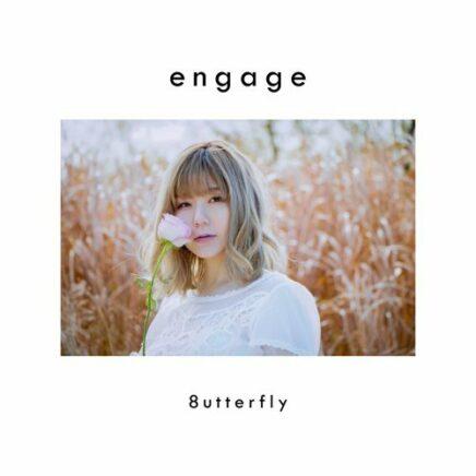 8utterfly –  Rose