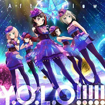 Afterglow – COMIC PANIC!!!