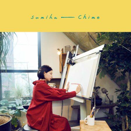 sumika アルバム Chime
