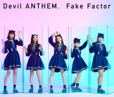 Devil ANTHEM. - ALRIGHT 歌詞 MV
