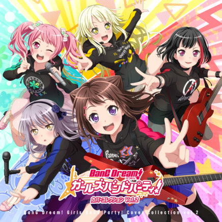 Poppin'Party – DAYS