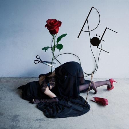 ロイ-RöE- - VIOLATION* 歌詞 MV