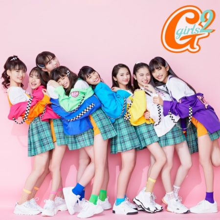 Girls2 - ダイジョウブ