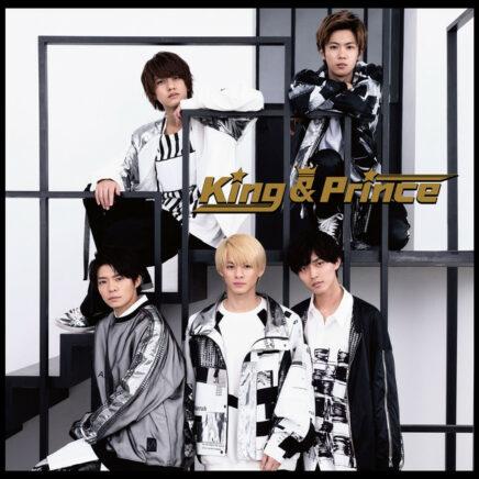 King & Prince – Super Duper Crazy