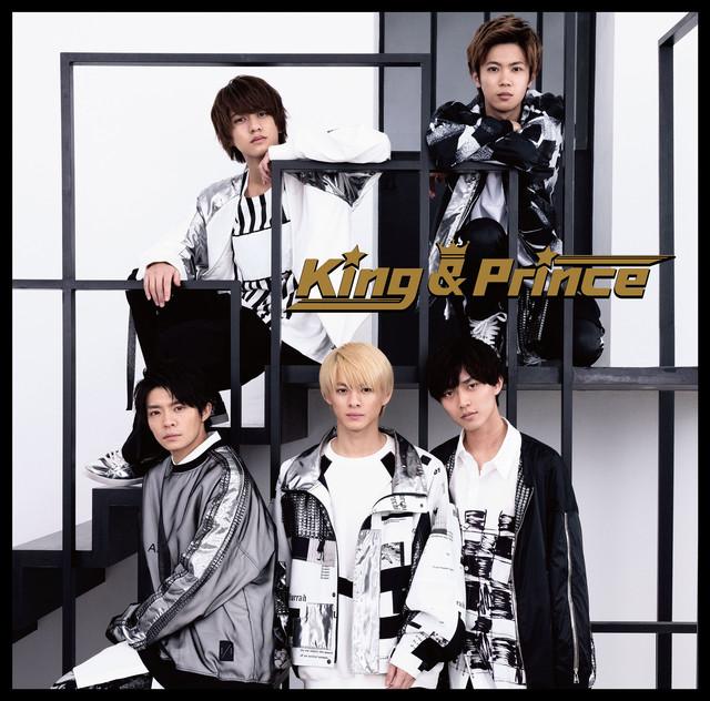 キンプリ マホロバ 歌詞 King & Prince - マホロバ