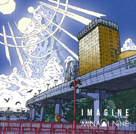 MINAMI NiNE - 群青