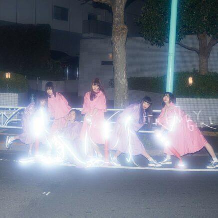 私立恵比寿中学 – あなたのダンスで騒がしい