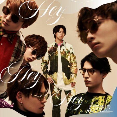 超特急 - Play Back 歌詞 PV