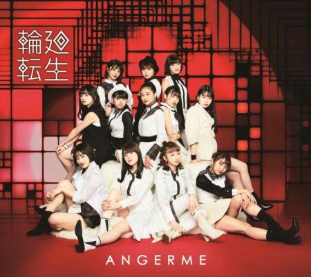 輪廻転生~ANGERME Past, Present & Future~