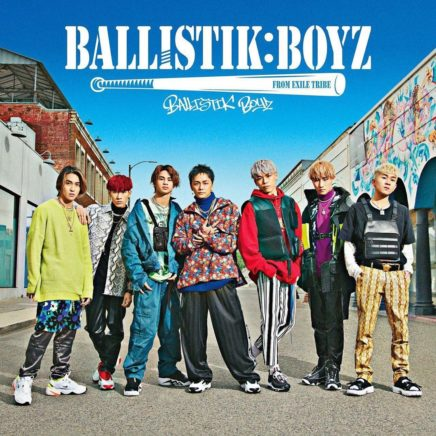 BALLISTIK BOYZ from EXILE TRIBE アルバム BALLISTIK BOYZ
