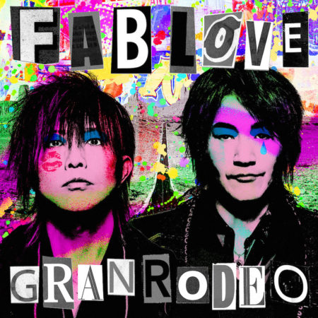 GRANRODEO アルバム FAB LOVE