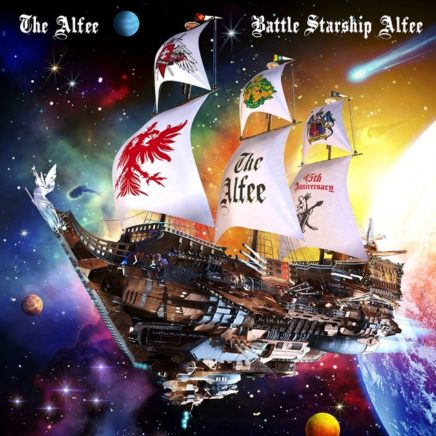 THE ALFEE アルバム Battle Starship Alfee