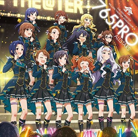 765PRO ALLSTARS -LEADER!!歌詞 PV