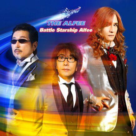 THE ALFEE – Battle Starship Neo