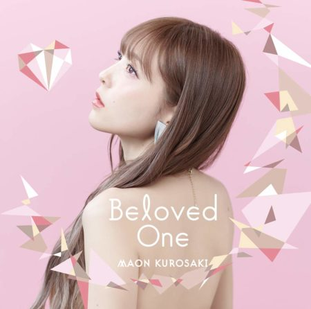 Beloved One!