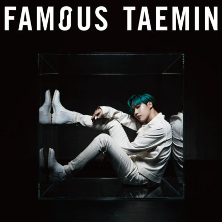 テミン – Exclusive