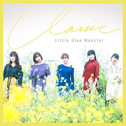 little glee monster ギュッ と 歌詞