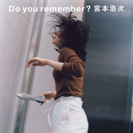 宮本浩次 – Do you remember?