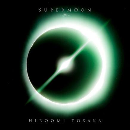 HIROOMI TOSAKA 登坂広臣 – NAKED LOVE