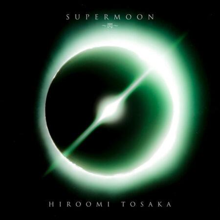 HIROOMI TOSAKA  三代目JSB 登坂広臣 - NAKED LOVE 歌詞 MV