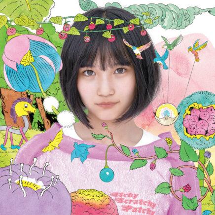 AKB48 – 流れ星に何を願えばいいのだろう