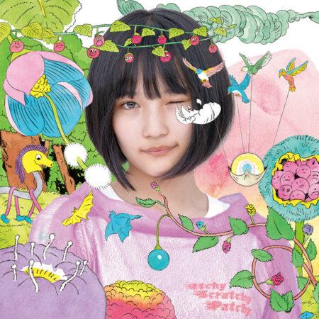 AKB48 - サステナブル 歌詞 PV