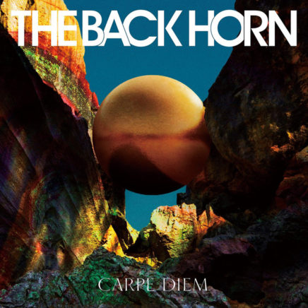 THE BACK HORN – 太陽の花