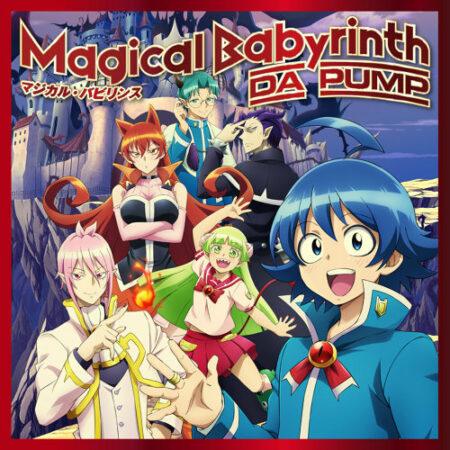 DA PUMP - Magical Babyrinth