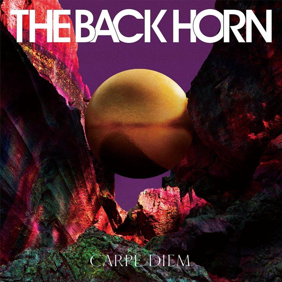 THE BACK HORN – 果てなき冒険者