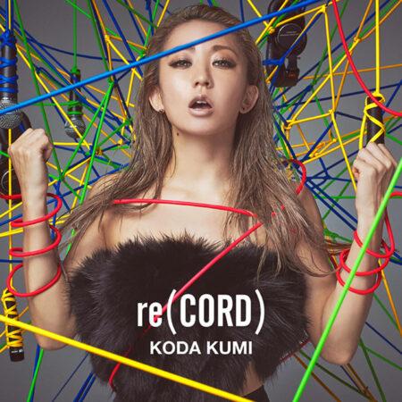 倖田來未 re(CORD) アルバム 歌詞 MV
