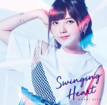 鬼頭明里 - Swinging Heart