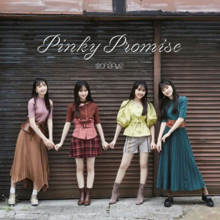 @onefive – Pinky Promise