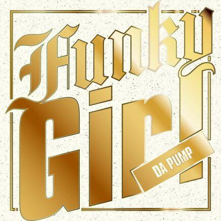 DA PUMP – Funky Girl